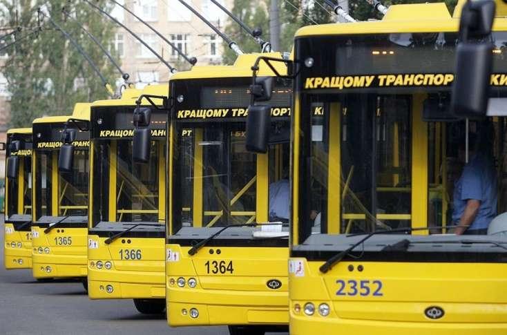 Kiyevdə ictimai nəqliyyatda gedişhaqqı iki dəfəyədək artırılır