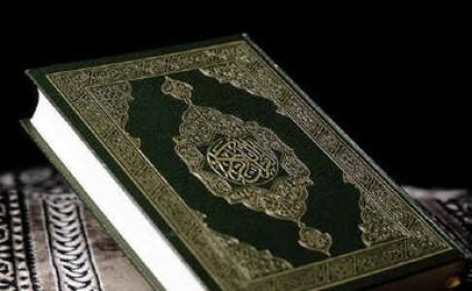 Quran və möminin gündəliyi