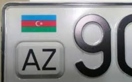 QƏRAR VERİLDİ - Avtomobillərin dövlət nömrə nişanları dəyişdirilir - FOTO