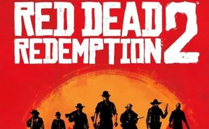 Red Dead Redemption 2 anons olundu - VİDEO