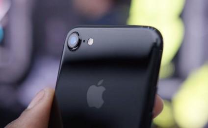 Azərbaycanda iPhone 7-nin satışı başladı - QİYMƏTLƏR