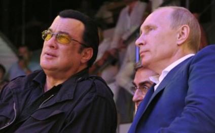 Putin Siqala vətəndaşlıq verdi - FOTO
