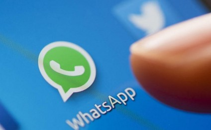 WhatsApp-da yeni problem var