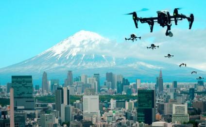 Dronlar şəhəri salınacaq