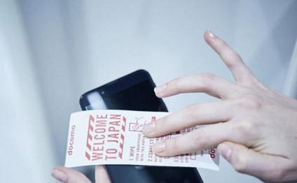 "Mobil telefonlar üçün ""tualet kağızı"" buraxıldı"