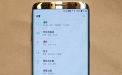 Tanış olun: Samsung Galaxy S8 - FOTO