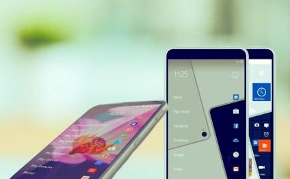 Nokia E1 modelinin texniki göstəriciləri sızdırıldı