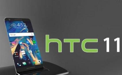 Yeni HTC smartfonu - TƏFƏRRÜATLAR