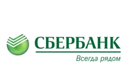 Sberbank: Russia's Reserve Fund may be exhausted this year