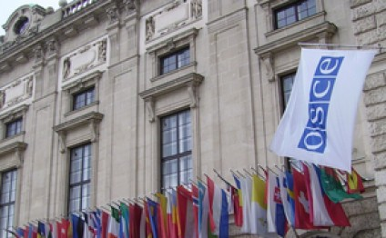Issue of illegal economic activities carried out in occupied territories of Azerbaijan raised in OSCE