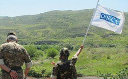 OSCE to hold monitoring on contact line of troops