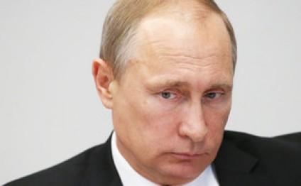 Putin Kayseridəki terror aktı ilə əlaqədar Ərdoğana başsağlığı verib