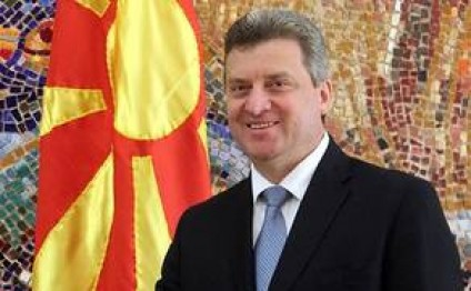 Macedonian President to arrive in Azerbaijan