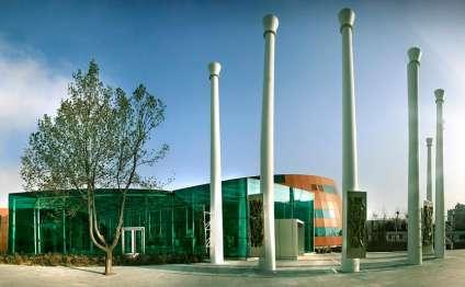 Beynəlxalq Muğam Mərkəzi Seyid Şuşinskinin 130 illik yubileyini qeyd edəcək