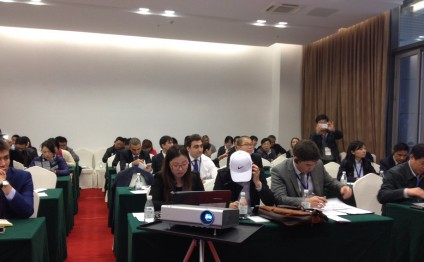 Port of Baku participated in international conference in China