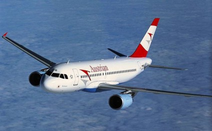 Austrian Airlines to terminate flights to Azerbaijan