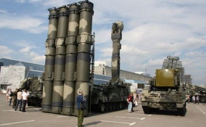 Russia starts supplying S-300 systems to Iran