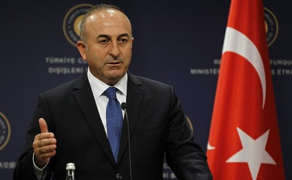 Turkish FM: 'It cannot go on like this forever'