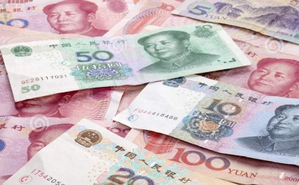 Yuan as global currency makes no difference to Iran's trade
