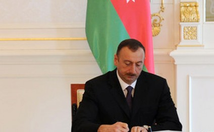 President Aliyev creates state commission to handle accident on SOCAR platform (UPDATE)