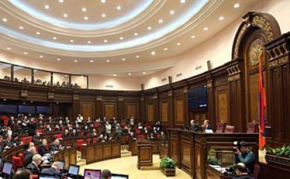 Armenian opposition declares boycott of parliament