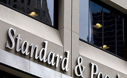 Kazakh bank's loan portfolio quality deteriorates - S&P