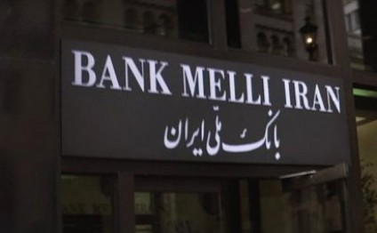 Iranian bank in Azerbaijan undergoes major changes