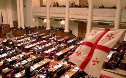 Georgian parliament appeals to European Institutions