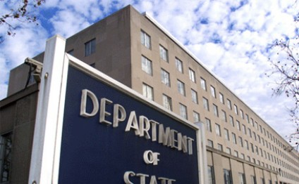 State Department calls escalation in Karabakh unacceptable
