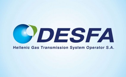 DESFA privatization to be completed in 1H 2016
