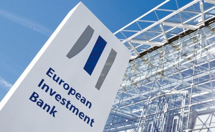 EIB to finance Snam's investments in TAP project
