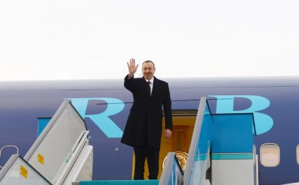 President Aliyev ends state visit to China