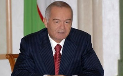 Uzbek president arrives in Turkmenistan