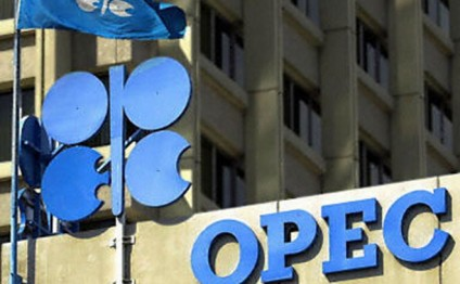 OPEC basket price at rock-bottom since 2008