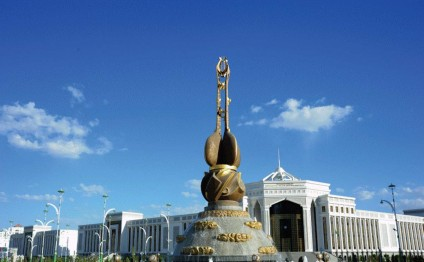 Turkmenistan proposes to establish Int'l Neutrality Day