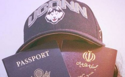 Iran studies amendment to Visa Waiver Program regarding nuclear deal