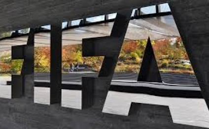 US may fine banks in connection with FIFA corruption probe - reports