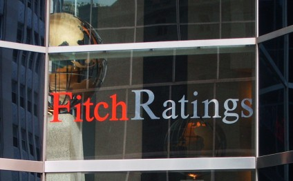 Fitch expects improvement of Azerbaijani bank's financial condition to end till late 2015
