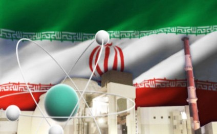 Withdrawal of Iran's nuke material to Russia to end by late 2015