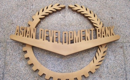 ADB to allocate over $700M on energy projects to Azerbaijan