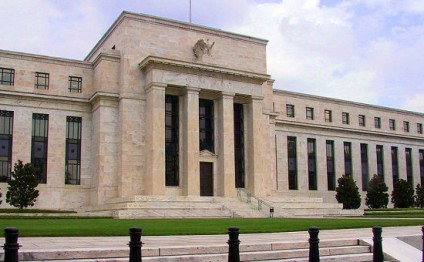 Fed raises interest rates, cites ongoing U.S. economic recovery