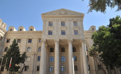 US Helsinki Commission's bill unacceptable - Azerbaijani Foreign Ministry