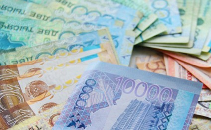 Kazakh currency drops more, sets new record low
