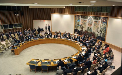UN security council adopts resolution on Syrian peace process
