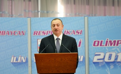 President Aliyev: changing manat's rate was inevitable