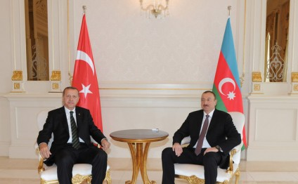 Azerbaijani, Turkish presidents hold phone conversation