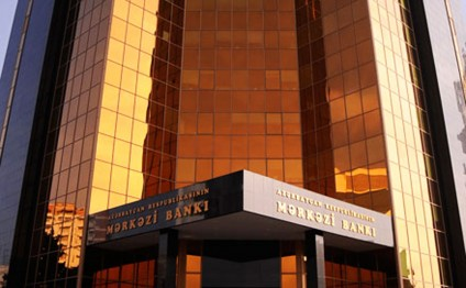 Azerbaijani Central Bank to ease requirements for banks