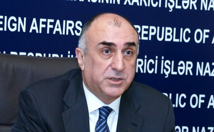 Conflicts in modern world lead to terrorism - Azerbaijani FM