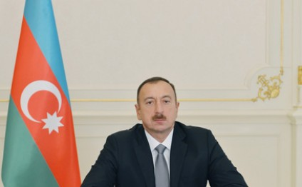 "President Aliyev attends opening of ""Veterinary town"""