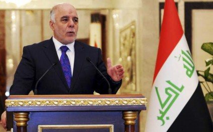 Iraq to be liberated from Daesh in 2016: Iraqi PM